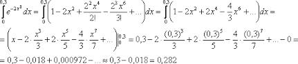 Online Integral Calculator