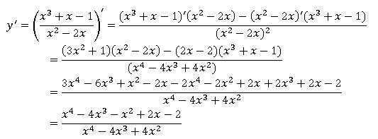 Online derivative calculator